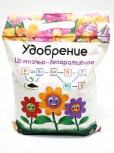 """Удобрение """"Цветочно- декоративное"""" 2 кг"""