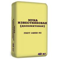 Доломитовая мука - 40 кг